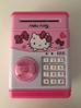 Picture of Hello Kitty Electronic Money Bank