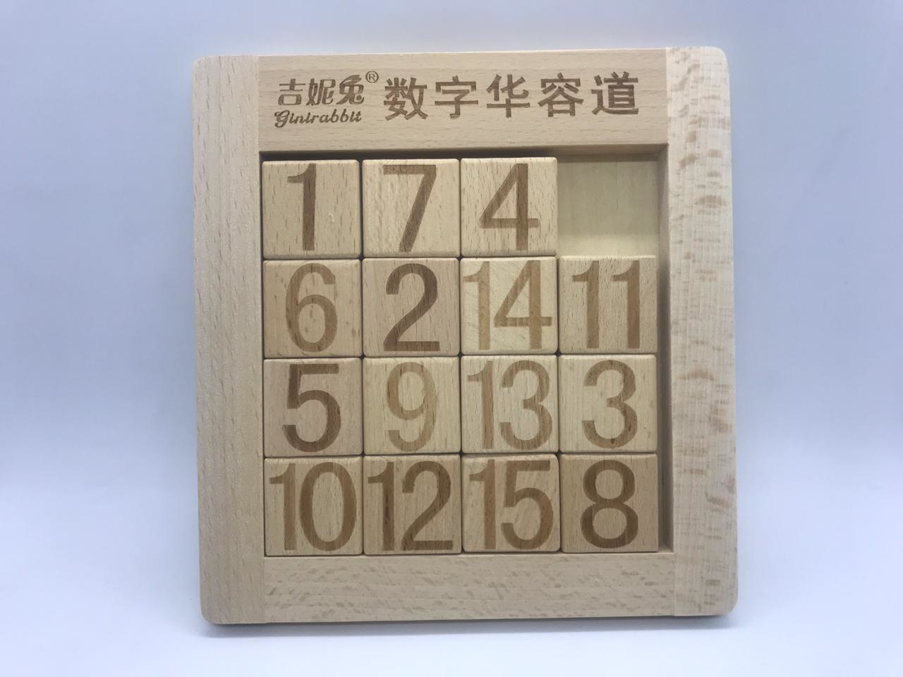 Picture of Numbers Wood Puzzle