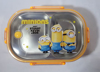 Picture of Minions Lunch Box