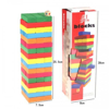 Picture of Jenga - Wiss Toy 54 Piece - Colored